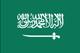 Saudi Arabien Flag
